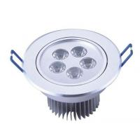 Wholesale Ip20 White LED Ceiling Light Lamp Luminous Flux  800-900lm CE ROHS from china suppliers
