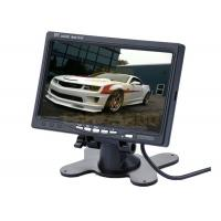 Wholesale 7 Inch Car Headrest Lcd Monitor With Two Video Input And Built In Speaker from china suppliers