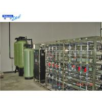 Wholesale Double ROW Treatments System Pure Water Machine SS316 Filter Material  with EDI from china suppliers