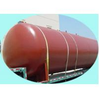 Buy cheap Water Based Steel Pipe Anti Rust Paint , Corrosion Protection Coatings Primer Samples from wholesalers