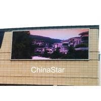 Wholesale SMD3535 High Definition Advertising LED Signs 1/4 Scan 7000cd / m² Brightness from china suppliers