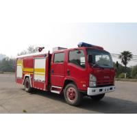 Wholesale ISUZU 3ton water tanker fire truck from china suppliers