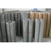 Wholesale Inconel X-750 Wire Mesh/ Screen from china suppliers
