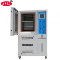 Wholesale F-TH-150-D ESS temperature and climatic test chamber(environmental stress screening) from china suppliers
