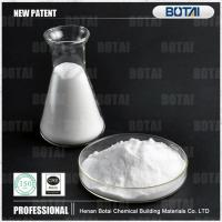 Buy cheap Alibaba chemical factory calcium formate 98% from wholesalers