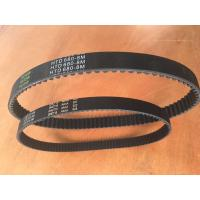 Wholesale Huisi high quality automobile timing belt from china suppliers