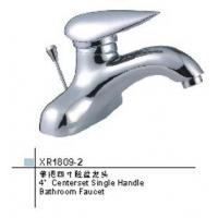 Wholesale Basin Mixer (XR1809-2) from china suppliers