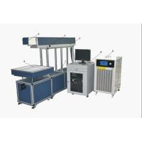Wholesale Dynamic CO2 Laser Marking Machine , Marking Size 600 * 600mm from china suppliers