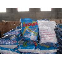 Quality 500g small bags eco-friendly washing powder/cheap detergent powder to middle east market for sale