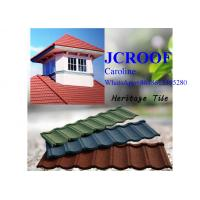 Buy cheap Galvalume Aluminum Step Tiles Roofing Sheet Heat Insulation Classical from wholesalers