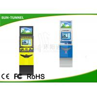 Wholesale 1.5mm Steel Case Prepaid Mastercard Kiosk ATM Machine , Grocery Store Kiosk Dual Screen from china suppliers