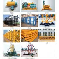 Buy cheap 380V 50HZ Electrical 3 - 25 Ton Building Construction Self Erecting Tower Cranes For Cargo from wholesalers