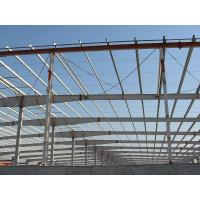 Wholesale Light Weight Metal Industrial Steel Buildings Used As Steel Shed And Storage from china suppliers