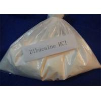 Wholesale Medical Local Anesthetic Agents Dibucaine HCl With USP30 / EP6 / JP14 Standard from china suppliers