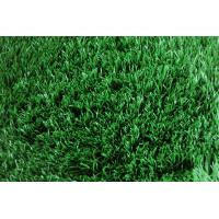Wholesale Football Artificial Turf from china suppliers