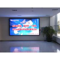 Wholesale Smd Video P5.95 Indoor Fixed Led Display Full Color Environment Friendly from china suppliers