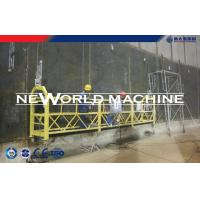 Buy cheap ZLP630 Type 630KG 150M Suspended Working Platform / Window Glass Cleaning Equipment from wholesalers