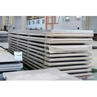 Wholesale 310 Stainless Steel Plates from china suppliers