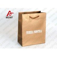 Wholesale Reusable Golden Custom Printed Paper Bags Medium Size 250 * 110 * 300 from china suppliers