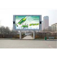 Wholesale 1R1G1B small Hanging LED Display board / CE RoHs led video screen Noiseless from china suppliers