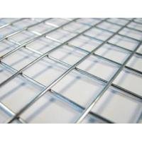 Wholesale Stainless Steel Welded Wire Mesh/Welded Fence Mesh With Anti-corrosion in Air and Sea Water from china suppliers