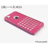 Wholesale Cool Iphone Case Hot Pink Hard Plastic Cell Phone Cases For Iphone 5 Case from china suppliers