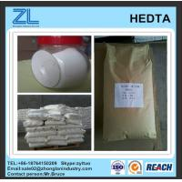 Wholesale N-(2-Hydroxyethyl)ethylenediaminetriacetic acid for textile from china suppliers