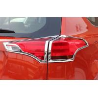 Wholesale ABS Rear Chrome Tail Light Cover Customized For Toyota RAV4 from china suppliers