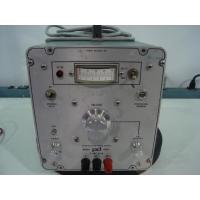 Wholesale 12v Plastic ac to dc dc regulated power supply 12v regulated from china suppliers