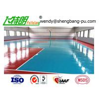 Wholesale Multifunctional Silicon PU Sport Court Surface Flooring Badminton Polyurethane Floor Painting from china suppliers