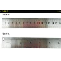 Wholesale Stainless Steel Ruler Polished Head from china suppliers