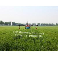 Wholesale 8 axis agric UAV quad copter,farmer UAV plane from china suppliers
