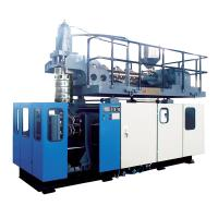 Wholesale Single Station HDPE Car Fuel Tank Multi layer Blow Molding Machine 600 pc/h from china suppliers