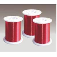 Wholesale IEC Standards 0.025mm Enamelled Aluminium Wire Miniature Magnet For Motor from china suppliers