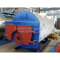 Wholesale Printing Industry Oil Fired Steam Boiler Single Drum Oil And Gas Boiler from china suppliers