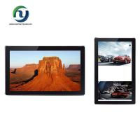 "Wholesale 46"" network  LCD Advertising Display ultra thin 1920 *1080 Max Resolution from china suppliers"