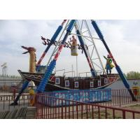 Outdoor Playground Pirate Boat Ride , 60 Degree Pirate Ship Carnival Ride