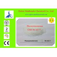 Wholesale Fluoxymesterone / Halotestin Cutting Cycle Steroids For Muscle Growth CAS 76-43-7 from china suppliers
