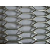 Wholesale Stainless Steel Expanded Metal Mesh Decorative For Car Grille from china suppliers