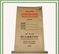 Wholesale 25cm - 150cm light green, orange single, double folds multiwall paper bag from china suppliers