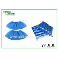Wholesale CE ISO Economical PE Disposable Shoe Cover One Time Use environment from china suppliers
