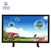 """Wholesale VGA CGA LCD Touch Screen Monitor 55"""" POT O GOLD Pog Game Board Lcd Monitor from china suppliers"""