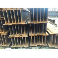 Wholesale Structural Carbon H Steel Beams ASTM S355JR MS Steel H Structural Steel Beam from china suppliers