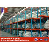 Wholesale Adjustable 3 Tier Steel Warehouse Pallet Racking Heavy Duty Shelves from china suppliers