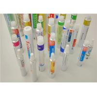 Wholesale Dia 25mm Empty Metal Squeeze Tubes , Screw / Flip Top / Custom Cap Empty Ointment Tubes from china suppliers