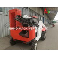 Wholesale 4lz-2 Agricultural Machinery Combine Harvester Peanut Harvester, from china suppliers