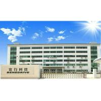 Shenzhen Benedrive Technology Co., Ltd.