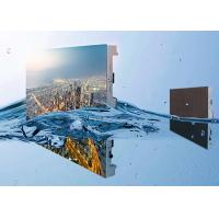 Buy cheap Aluminum P8 Outdoor Full Color LED Display Screen 1/4 Scan Scan Mode from wholesalers