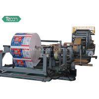 Wholesale Energy Conservation Kraft Paper Bag Making Machine with 4 Color Printer from china suppliers