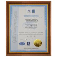 Dongguan Shengyan industrial Co.,ltd Certifications